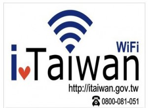 "iTaiwan, an English wordplay of ""ai"" Taiwan."