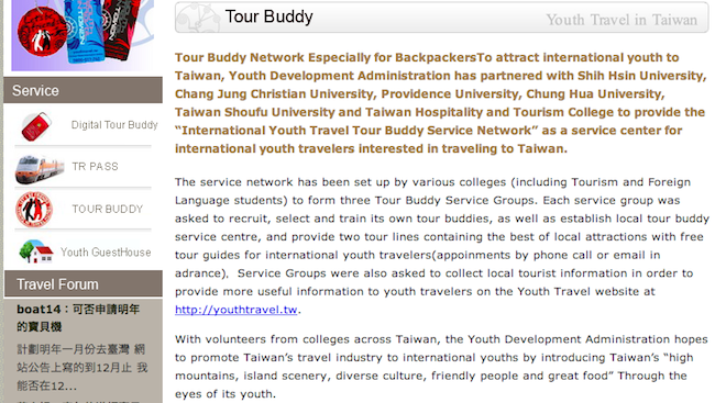 taiwan tour buddy