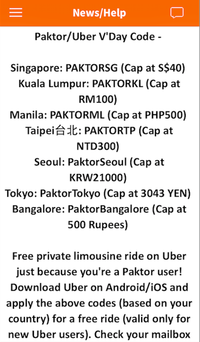 Uber coupons for old users / Absa laptop deals