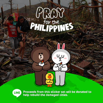 line pray for philippines