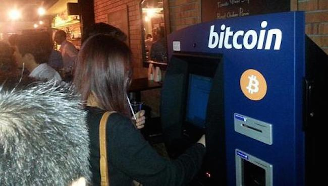 ... Cash2BTC bitcoin ATM at Bitcoin Center NYC in New York 157 Prince Street