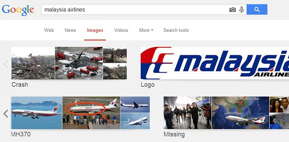 MAS Google Search Results