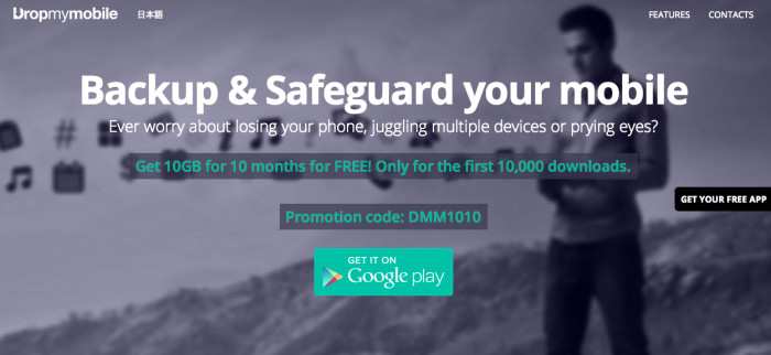 Keep Yourself Safe From Hackers (Image:DropMyMobile)