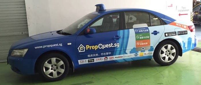 propquest chinese