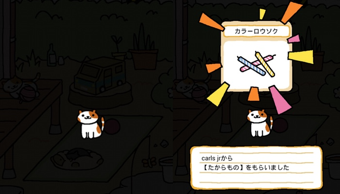 How To Be Pro At Neko Atsume — Tips And Tricks