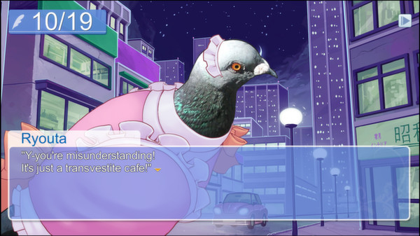 Image Credit: Hatoful Boyfriend