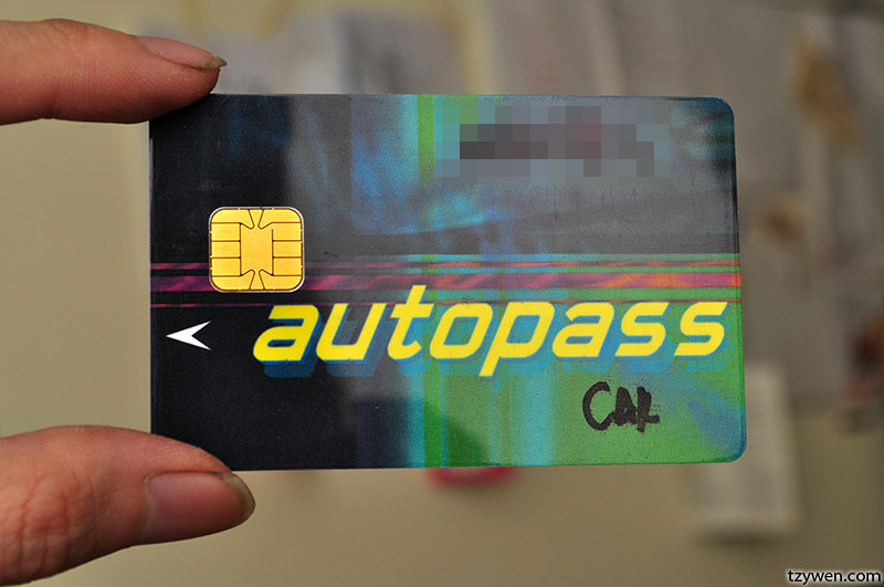 This is an autopass card. Image Credit: Tzywen