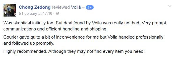 voila review