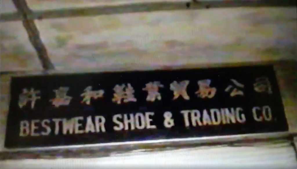 traditional shoe maker shop in singapore