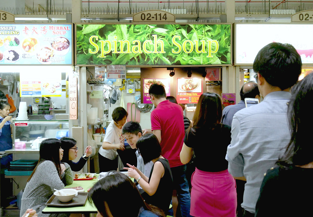 spinach soup amoy street food centre