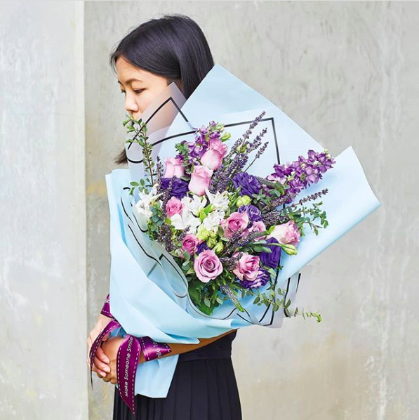 Online flower delivery, bouquet from Far East Flora