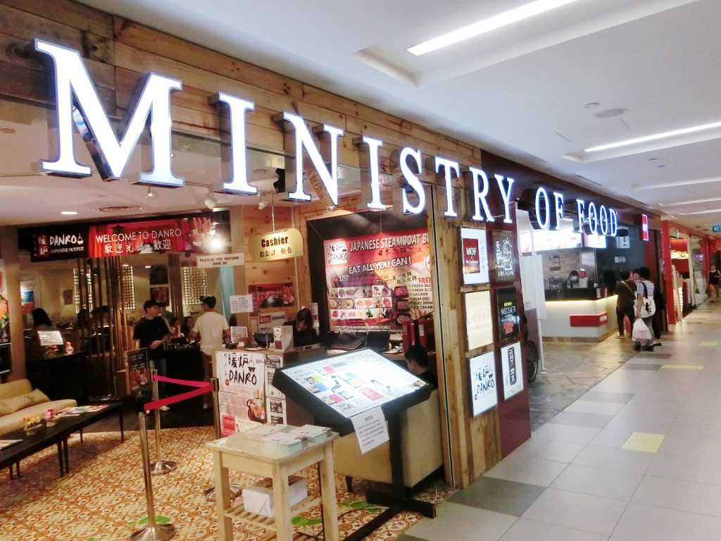 ministry of food nex singapore