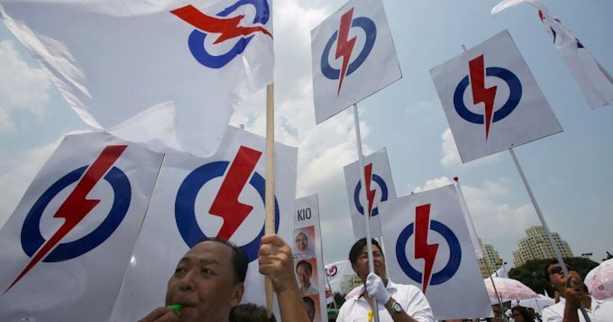 people's action party pap singapore