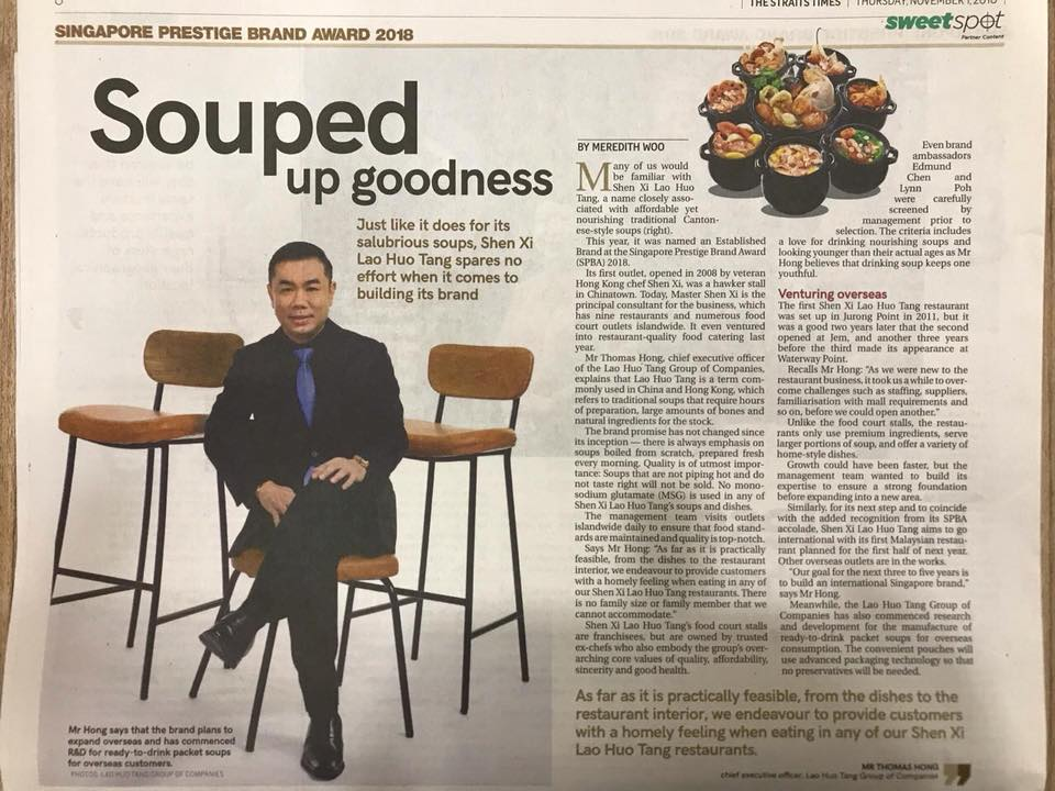 Lao Huo Tang in The Straits Times