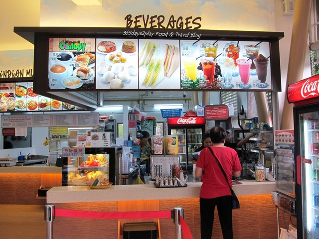 drinks stall food court singapore