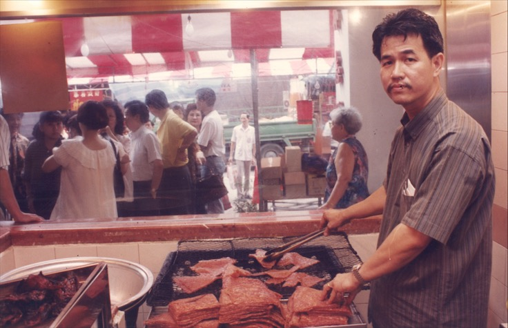 Rod Lim, second-generation owner of Lim Chee Guan