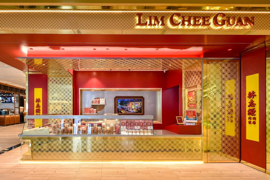 Lim Chee Guan Gem Changi Airport