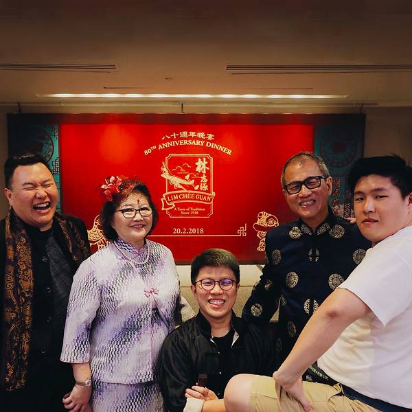 lim chee guan family