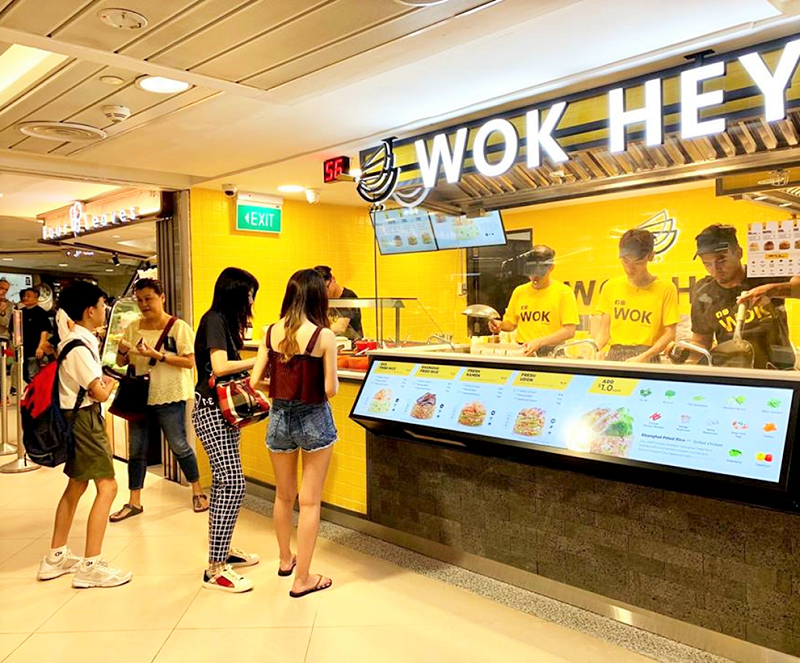 Wok Hey Bugis Junction